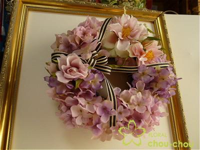 Blogp1070083
