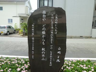 P1090740